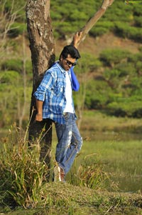 Ram Charan Tej
