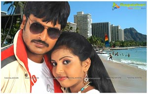 Sivapuram 2012 Movie Stills