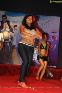 Hot Tanu Rai at Srimannarayana Audio Release