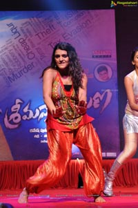 Tashu Kaushik at Srimannarayana Audio Release Function