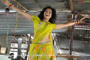 Teertha Spicy Gallery from Sontha Vooru