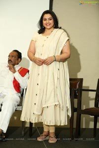 Meena @ TSR National Film Awards Pressmeet