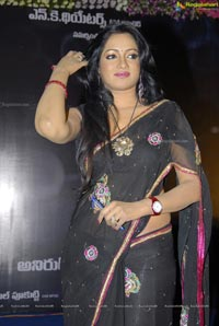 Udaya Bhanu