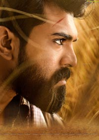 Hero Ram Charan