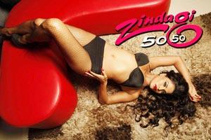 Veena Malik Zindagi 50 50
