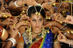 Taapsee Marriage Photos