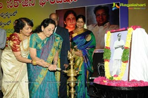 KV Reddy Book Launch Hyderabad